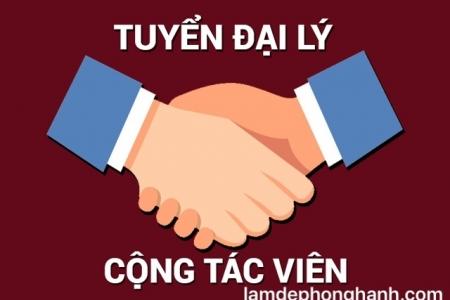 Thảo Dược Hồng Hạnh tuyển Đại Lý, CTV toàn quốc